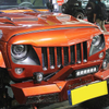 Eagle Eye Grille for Jeep Wrangler JK